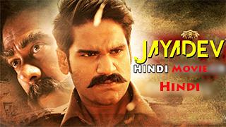Jayadev bingtorrent