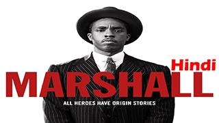 Marshall Torrent Kickass