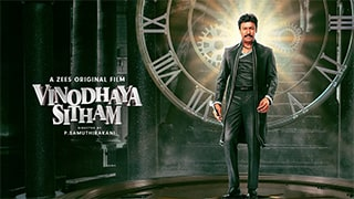 Vinodhaya Sitham Full Movie