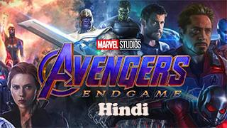 Avengers Endgame Bing Torrent Cover