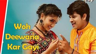 Woh Deewana Kar Gayi Bing Torrent Cover