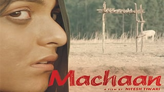 Machaan Full Movie