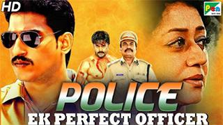 Police Ek Perfect Officer