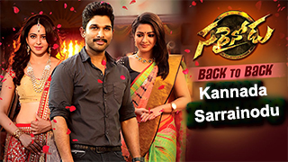 Sarrainodu Torrent Kickass