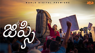 Gypsy Yts Movie Torrent
