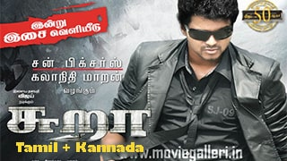 Sura Torrent Kickass
