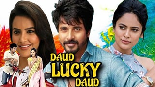 Daud Lucky Daud Full Movie