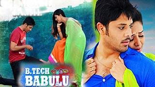 BTech Babulu Full Movie