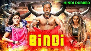 Bindi - Pottu