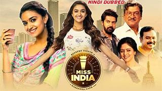 Miss India Full Movie