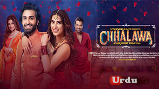 Chhalawa Full Movie