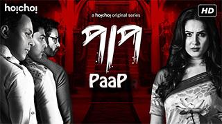 Paap Season 1