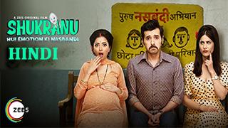 Shukranu Torrent Yts Movie