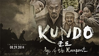 Kundo Age of the Rampant Torrent Kickass