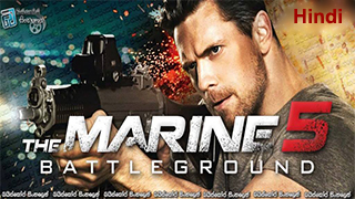 The Marine 5 Battleground Bing Torrent Cover