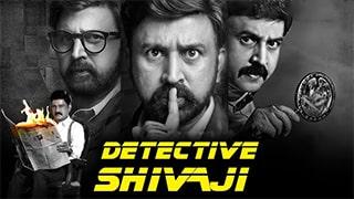 Shivaji Surathkal Full Movie