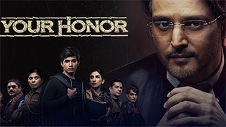 Your Honor Season 1