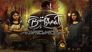 Bombhaat Full Movie