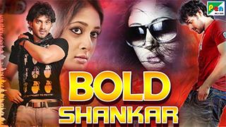 Bold Shankar Nenu Naa Prema Katha bingtorrent