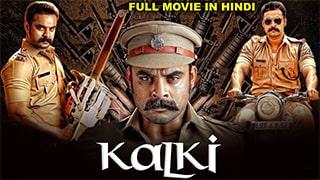 Kalki Full Movie