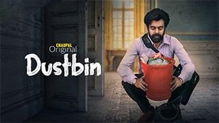 Dustbin Torrent