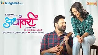 Adhantari S01
