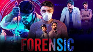 Forensic Torrent Kickass or Watch Online