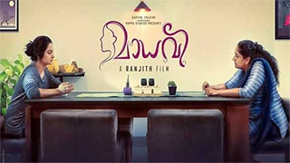 Madhavi Watch Online 2021 Malayalam Movie or HDrip Download Torrent