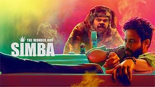 The Wonder Dog Simba Full Movie