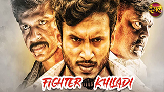Fighter Khiladi - Gaanchali bingtorrent