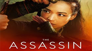 The Assassin Bing Torrent Cover