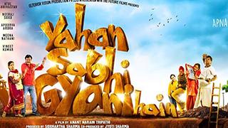 Yahan Sabhi Gyani Hain Bing Torrent Cover