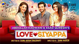 Love Siyappa Full Movie