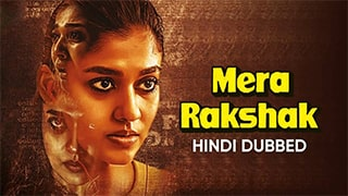 Mera Rakshak Full Movie