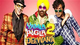 Yamla Pagla Deewana 2 bingtorrent