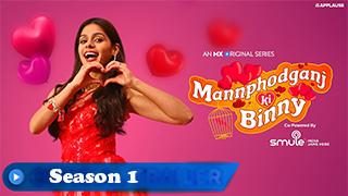 Mannphodganj Ki Binny Season 1