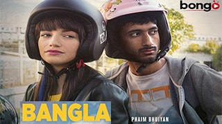 Bangla Full Movie
