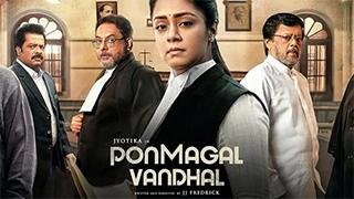 Ponmagal Vandhal Bing Torrent Cover