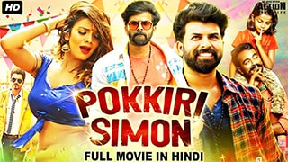 Pokkiri Simon Torrent Kickass