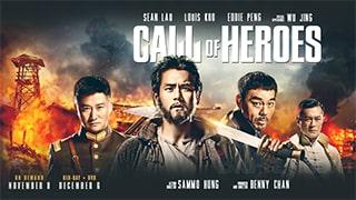 Call of Heroes bingtorrent