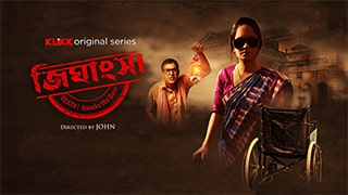 Jighansha S01 Torrent Kickass