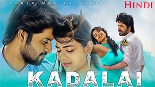 Kadalai