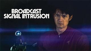 Broadcast Signal Intrusion Full Movie