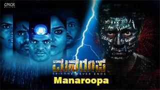 Manaroopa bingtorrent