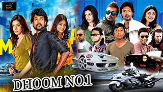 Dhoom No 1 Maindhan