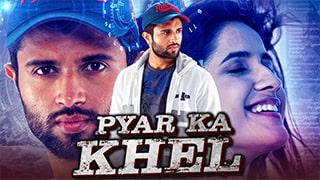Pyar Ka Khel -Ye Mantram Vesave Bing Torrent