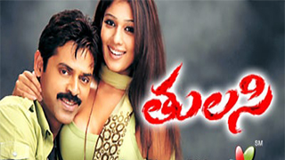 Tulasi Full Movie