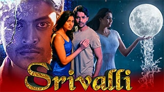 Srivalli Full Movie