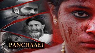 Panchaali