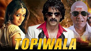 Topiwala